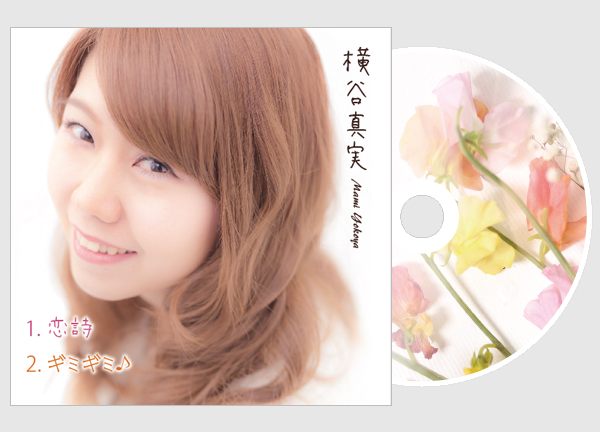 GOODS_yokoyamani_CD